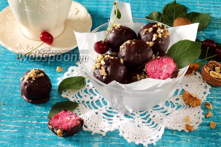 Фото Бисквитные конфеты с вишней