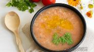 Фото рецепта Суп-пюре монастырский