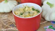Фото рецепта Запеканка из патиссонов с пастой