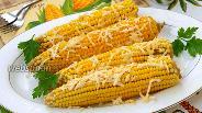 Фото рецепта Варёная кукуруза с маслом и сыром