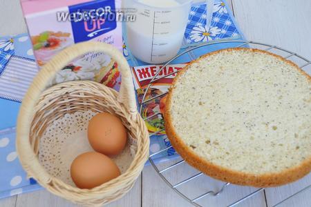 Приготовим молоко, сливки растительные, сахар, яйца, крахмал или муку, желатин.
