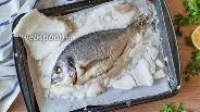 Фото рецепта Дорада в панцире из соли
