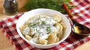 Фото рецепта Вареники с сырой картошкой