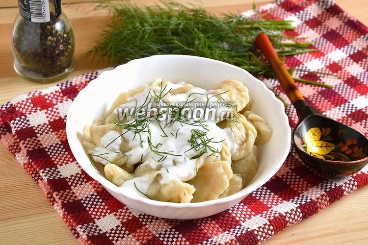 Фото Вареники с сырой картошкой