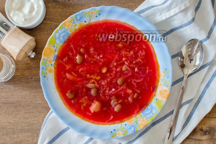 Фото Постный борщ с красной фасолью