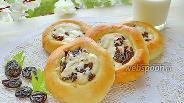 Фото рецепта Ватрушки с черносливом на завтрак