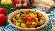 Фото рецепта Картошка тушеная с индейкой