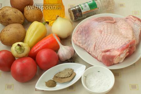 Для приготовления блюда подготовить все необходимые продукты: индейку, картофель, помидоры, болгарский перец, лук, чеснок, соль, перец, подсолнечное масло, лавровый лист и приправа хмели-сунели.
