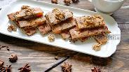 Фото рецепта Пирог с сухофруктами без сахара
