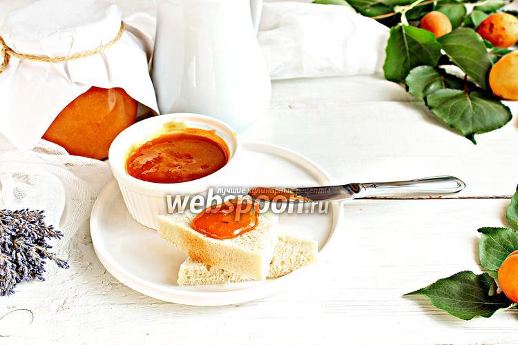 Фото Абрикосовый конфитюр с лавандой