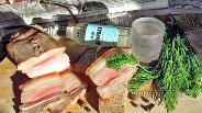 Фото рецепта Свиная грудинка пряная в духовке
