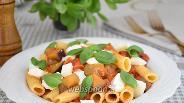 Фото рецепта Паста с баклажанами и моцареллой
