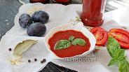 Фото рецепта Кетчуп со сливой
