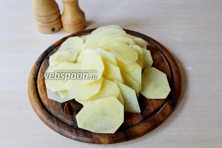 Картофель очистить (4 штуки или 300-500 г) и нарезать на очень тоненькие кружочки, толщиной до 4 мм.