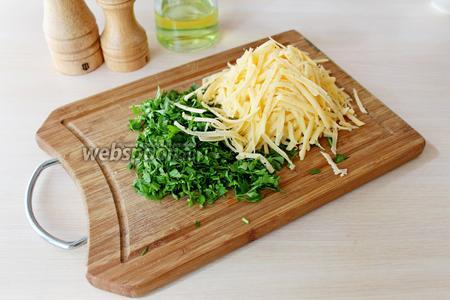 Сыр (100 г) натереть, зелень петрушки (1 пучок) мелко нарезать.