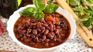 Фото рецепта Красная фасоль в томатном соусе