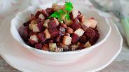 Фото рецепта Салат с фасолью, яблоками и свеклой