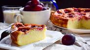 Фото рецепта Запеканка со сливами