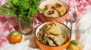 Фото рецепта Перец фаршированный куриным филе, рисом, мангольдом и годжи