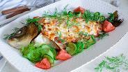 Фото рецепта Карп с помидорами в духовке