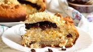 Фото рецепта Губадия с рисом, яйцом и изюмом