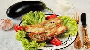 Фото рецепта Шницели из баклажанов с чесночным соусом