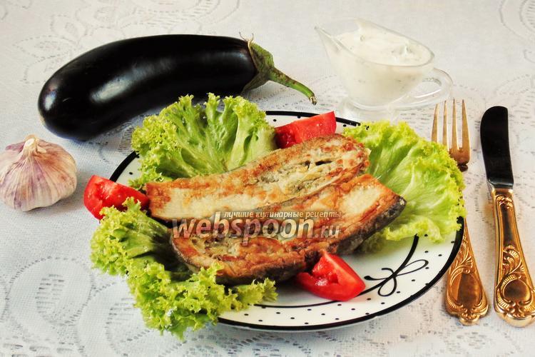 Фото Шницели из баклажанов с чесночным соусом
