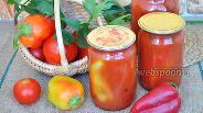 Фото рецепта Помидоры в собственном соку с болгарским перцем