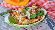 Фото рецепта Цыплёнок запечённый с тыквой в сливках