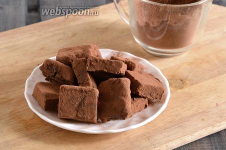 Когда масса хорошо застынет, нарежьте её острым ножом на квадратики и каждый обваляйте в какао.