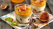 Фото рецепта Трайфл из йогурта и инжира