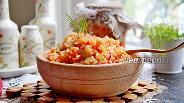Фото рецепта Рис с кабачками на зиму
