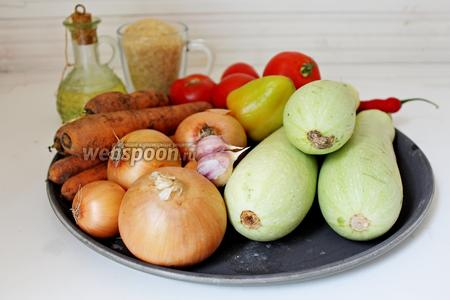 Приготовим все ингредиенты: кабачки, перец сладкий, лук, морковь, чеснок, помидоры, масло растительное, соль, сахар и рис.