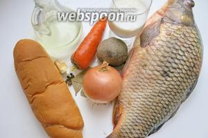 Ингредиенты: карп, лук, свёкла, морковь, булочка, молоко, яйцо, специи, чеснок, растительное масло, молоко (вода).