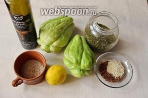 Для приготовления понадобится чайот, бальзамический уксус, кунжут, семена льна, соль с травами или адыгейская соль. Сок лимона и оливковое масло по желанию.