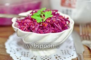 Салат из сырой свёклы с чесноком и майонезом