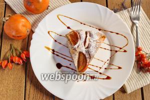 Пирог с хурмой