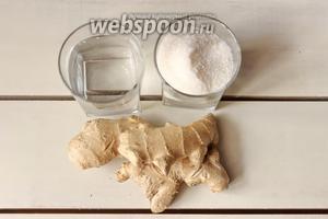 Для приготовления варенья, возьмём корень имбиря, сахар и воду.