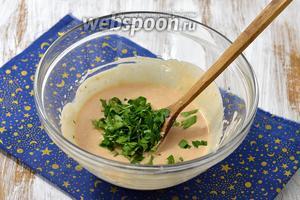 Петрушку промыть, нарезать мелко и добавить в соус.