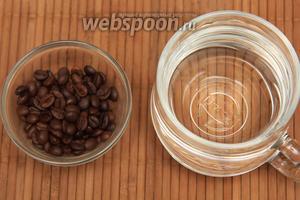 Для приготовления нам понадобится кофе и вода.