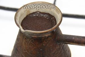 Долить оставшуюся воду и 3 раза довести до образования пенки и пузырьков. Сахар добавить в чашку. Кофе готов.