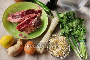 Нам понадобится для бульона говядина (лучше на кости), вода, лук, лавровый лист, имбирь, корица, гвоздика, чеснок, соль, сахар. Для супа ингредиенты: готовый пряный бульон, рисовая лапша, говядина (мясо сырое), ростки маша, лук зелёный, петрушка, острый перец, сок лимона (лучше лайм), соевый соус.