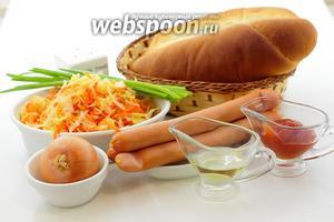 Для приготовления возьмите такие ингредиенты: булочки для хот-догов, сосиски венские, капусту квашеную, лук зелёный, лук репчатый, масло подсолнечное, перец чёрный молотый, кетчуп, майонез.