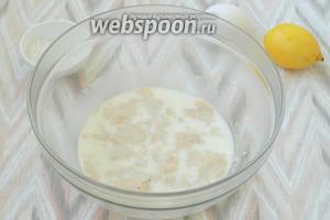 В миску налить тёплое молоко, добавить сахар и раскрошить дрожжи. Оставить на 10-15 минут.