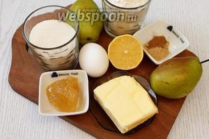 Для приготовления нам понадобятся груши, яйца куриные, сахар, мука пшеничная, имбирь молотый, корица, сливочное масло, разрыхлитель, лимон и мёд.