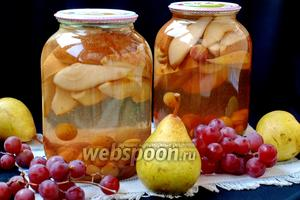 Компот из груш и винограда