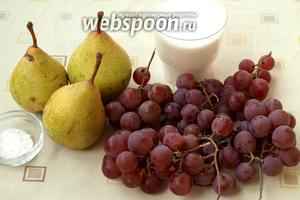 Для приготовления компота нам понадобятся твёрдые груши, виноград, сахар и лимонная кислота.