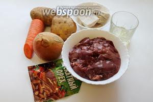 Для приготовления паштета взять куриную печёнку, картофель, морковь, лук, отварную грудинку, масло для обжарки, соль, мускатный орех.
