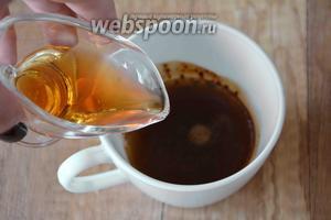 Приготовим пропитку для савоярди. В кружке заварить растворимый кофе, соединить кофе (30-50 грамм) с коньяком, перемешать.