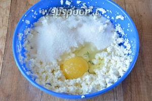 Пока готовится основа, приготовим начинку. В миске соединяем творог, творожный сыр, сахар, ванилин и яйцо. Взбиваем миксером в однородную массу.